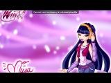 «[ Winx Club 5 сезон ]» под музыку муза - винкс. Picrolla